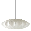 Herman Miller Nelson™ Saucer Crisscross Bubble Lamp Pendant - Small (STK)