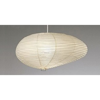 Akari Noguchi Model 16A Ceiling Lamp