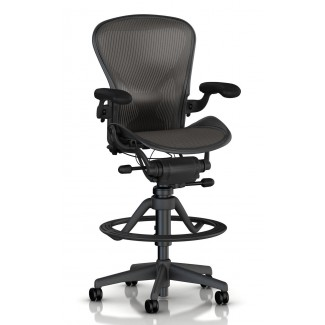 Herman Miller Aeron® Stool - Fully Loaded