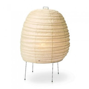 Akari Noguchi Model 20N Table Lamp