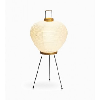 Akari Noguchi Model 3A Table Lamp