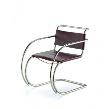 Vitra Miniatures MR 20 Chair