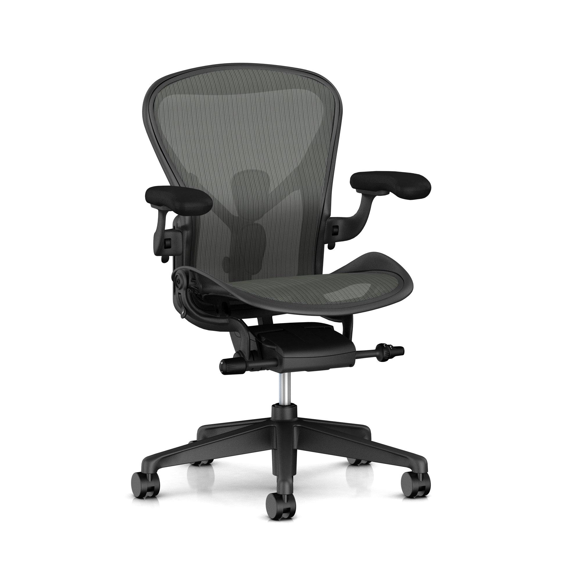 Herman Miller Aeron Chair 2016 Fully Loaded GR Shop